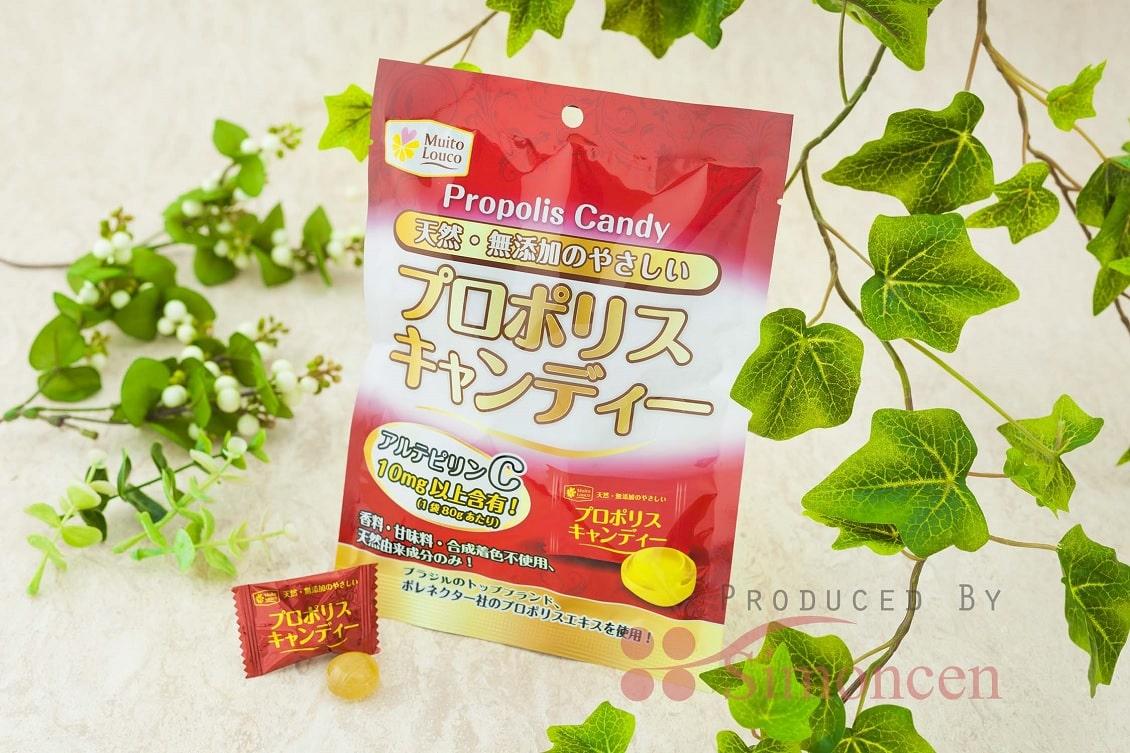 ムイトロコ 天然無添加のプロポリスキャンディー