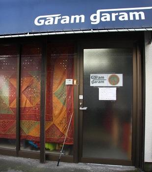 GaramGaram