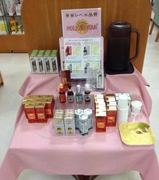 小田急百貨店新宿店健康プラザ 試飲会